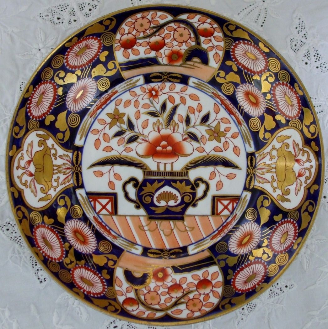Antique English Georgian Spode Imari Pattern No. 2375
