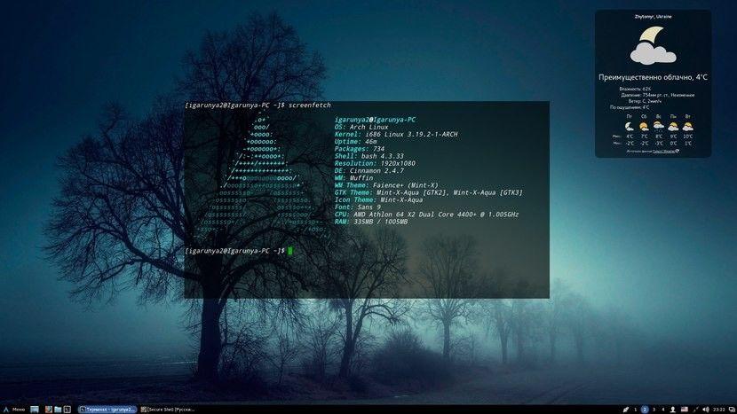 Primera versión de Arch Linux del 2016 disponible ya | Arch