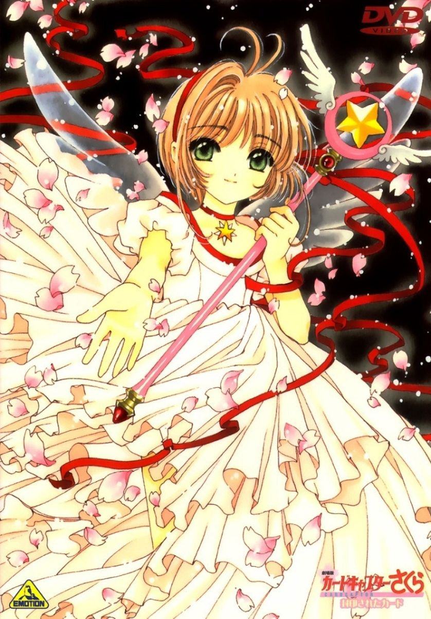 Cardcaptor Sakura: The Movie: The Sealed Card | CLAMP | Madhouse ...