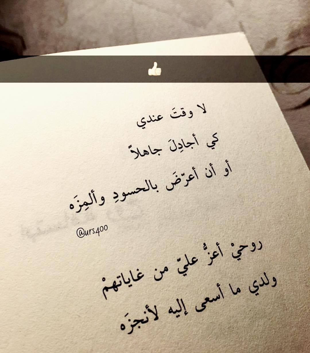 Smr تفاصيل أخرى للماء سلطان السبهان Words Quotes Laughing Quotes Good Day Quotes