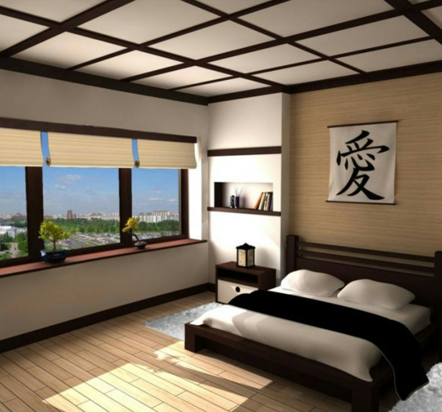 Exceptionnel Bedroom: Japanese Styles   Gifts For All Seasons