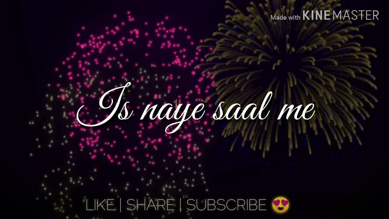 Advance Happy New Year Wallpaper Happy New Year Message Happy New Year Wishes New Year Greeting Messages