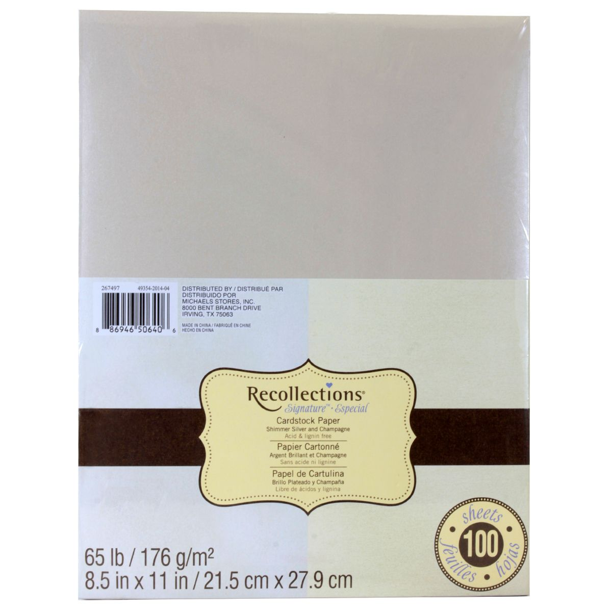 Shimmer Silver Champagne Cardstock Paper Signature