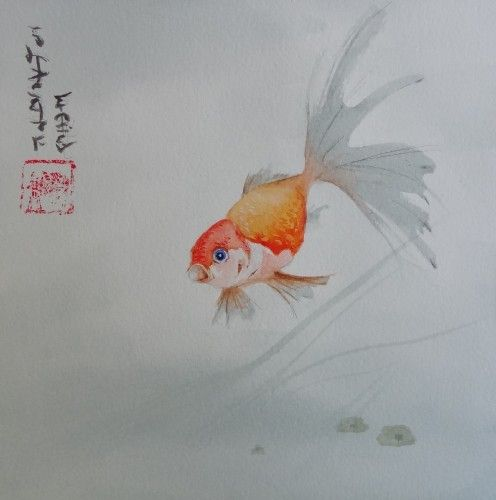Aquarelle Poisson Peinture Chinoise Nature Animaux Abby Watercolor