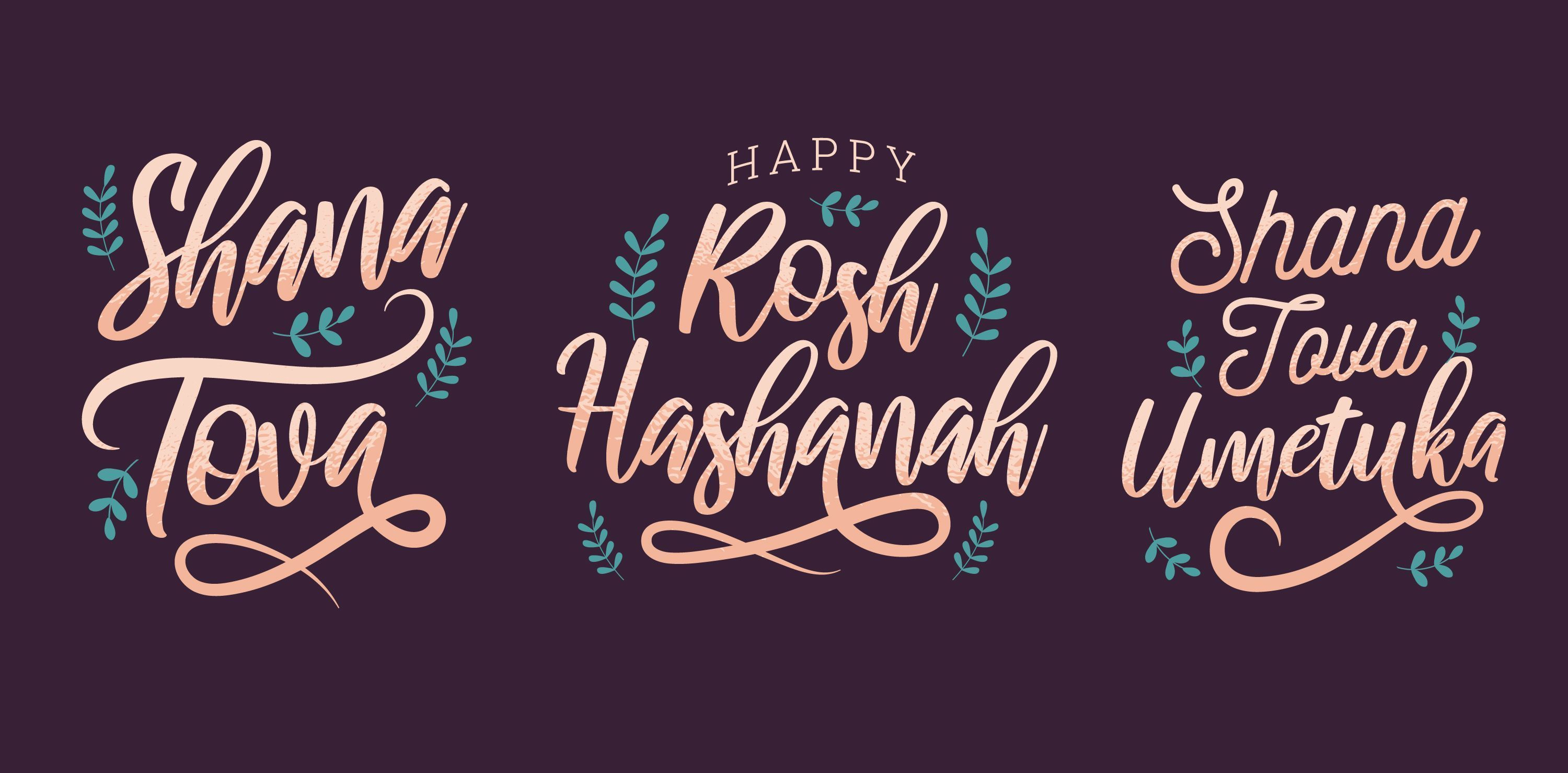 Rosh Hashanah Lettering Set #happyroshhashanah Rosh Hashanah lettering set featuring Shana Tova, Happy Rosh Hashanah and Shana Tova Umetuka quotes. Each one can be used individually, enjoy!  Design available for commercial and promotional use, great for logos, business cards, presentations, motion graphics and more! #happyroshhashanah Rosh Hashanah Lettering Set #happyroshhashanah Rosh Hashanah lettering set featuring Shana Tova, Happy Rosh Hashanah and Shana Tova Umetuka quotes. Each one can be #shanatovacards