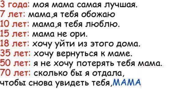 Красивые стихи для мамы
