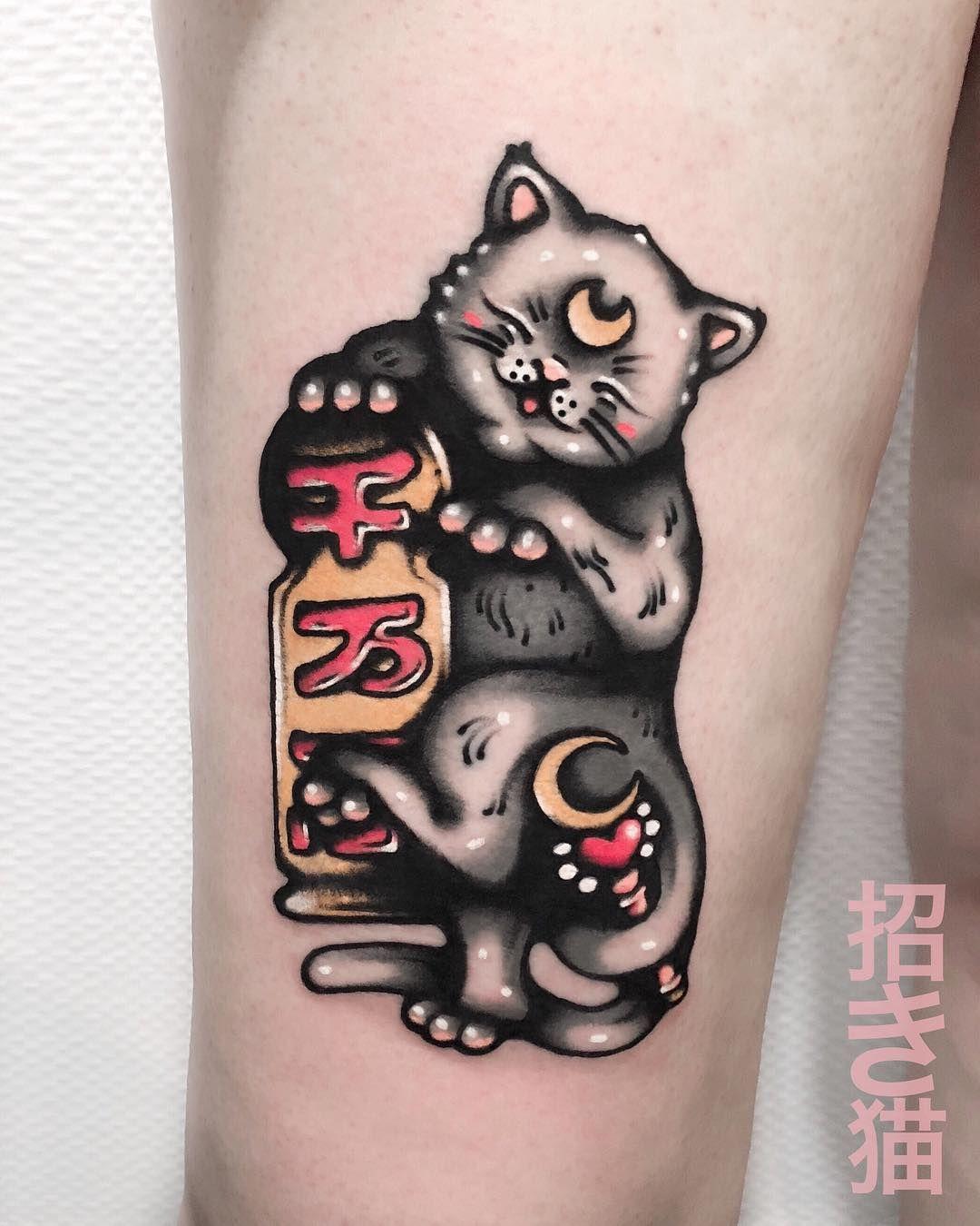 Japanese cat 3 movies