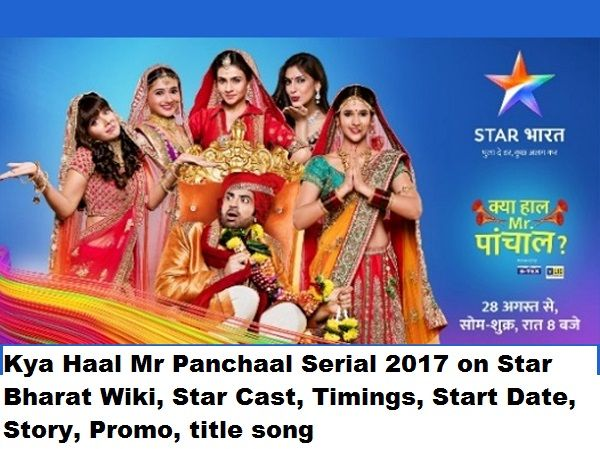 ⭐ Star bharat tv channel serial song download | Star Bharat