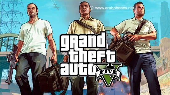 لعبة Gta 5 او لعبة حرامي السيارات او Grand Theft Auto 5 Apk Data كما يسميها البعض هي لعبة رائعة تمتاز بالجرافيك العال Gta 5 Games Gta 5 Mobile Grand Theft Auto