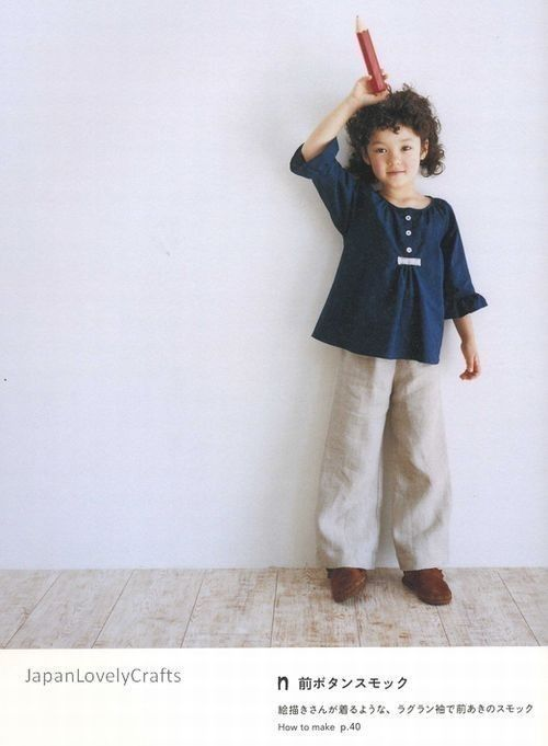 Kids Casual Clothes - Ruriko Yamada - Japanese Sewing Pattern Book ...