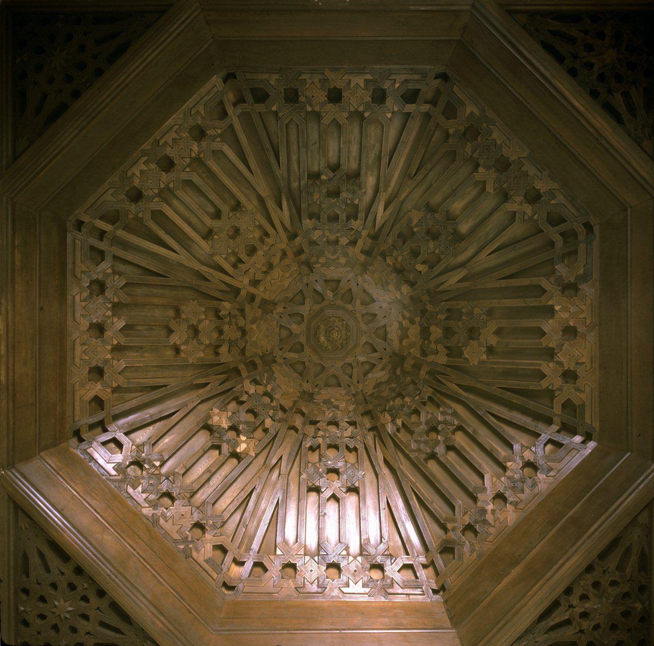 Palacio De Miguel De Ma Ara Sede De La Direcci N De Bienes  # Muebles Mudejar