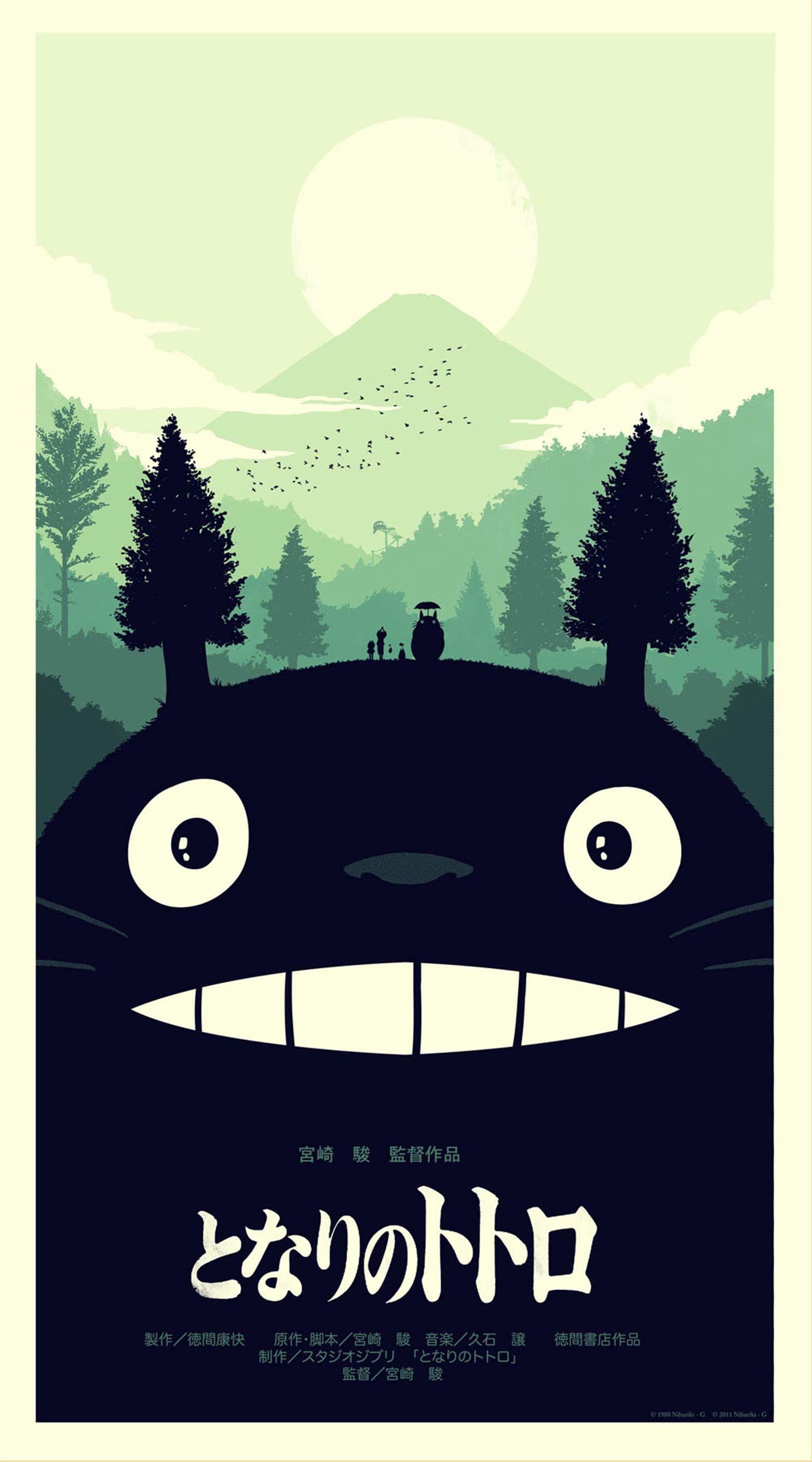 Classic film posters reimagined | Webdesigner Depot