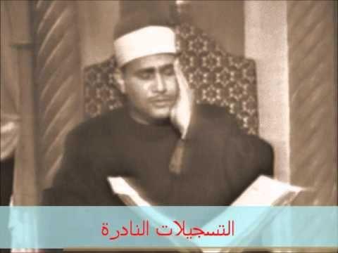 من سورتى الواقعة و الحديد 100915 محمود صديق المنشاوى
