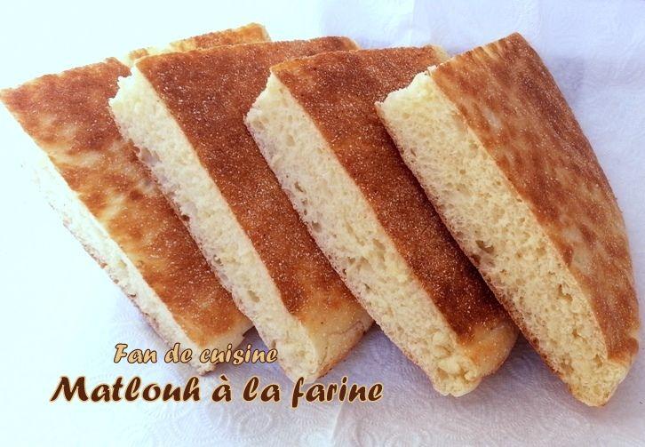 Khobz tajine à la farine (pain matlouh)