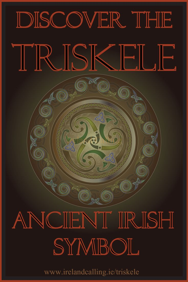 One Of The Most Ancient Of Irish Symbols The Triskele Or