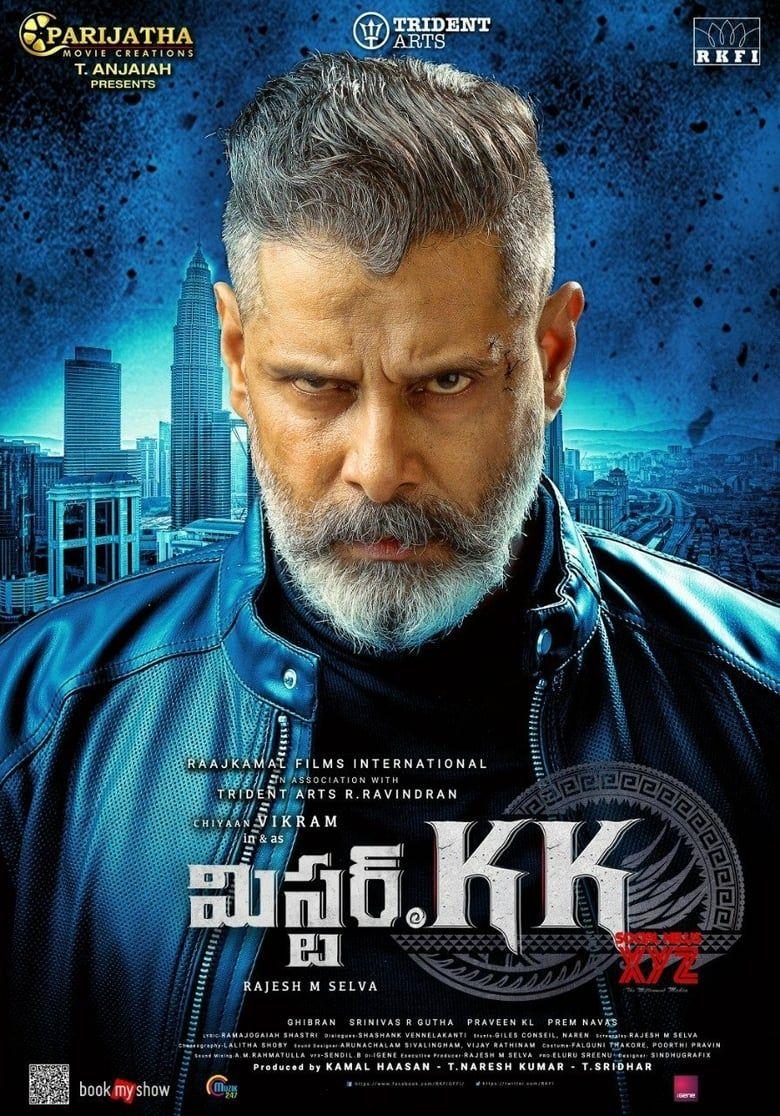 Ver Pelicula Completa Kadaram Kondan Antes Chanel In 2020 Movies Telugu Movies Movie Ringtones