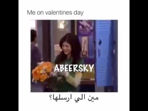 شكل البنت بيوم عيد الحب Words Quotes Me On Valentines Day Words