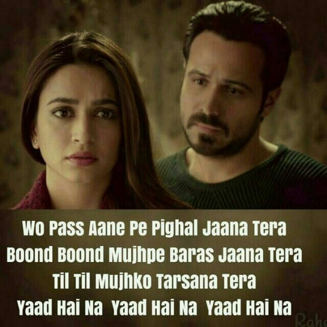 Yaad H Na Best Song Lines Bollywood Quotes Life Quotes