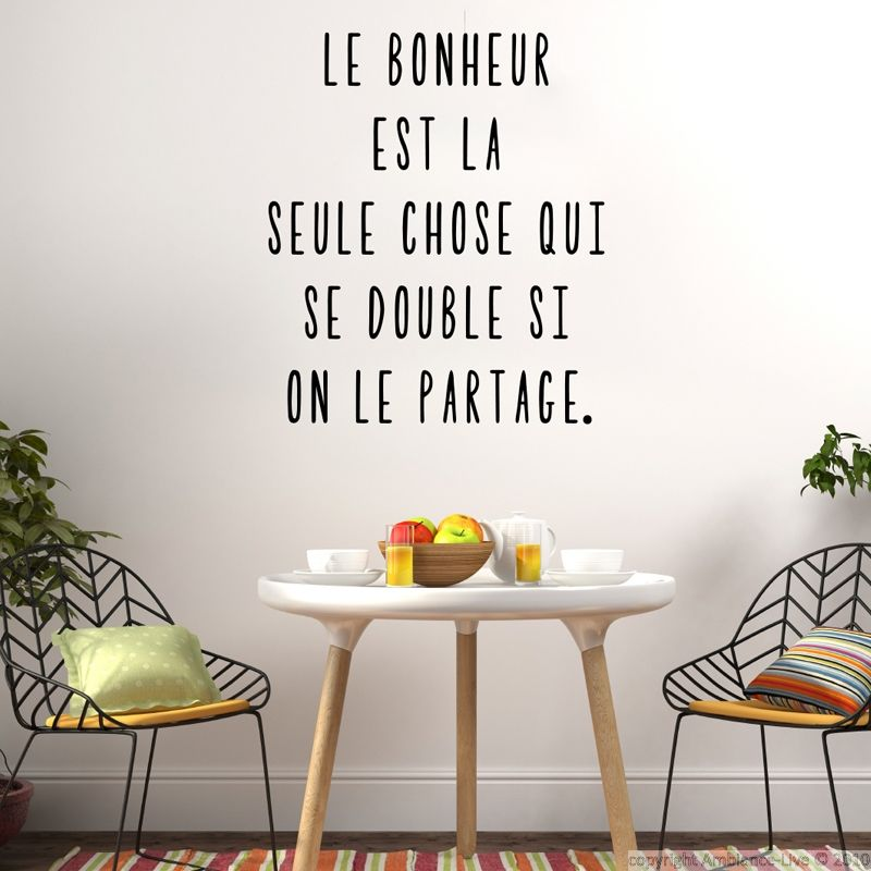 Décorez votre maison facilement avec ce sticker mural le bonheur se partage les stickers muraux avec citations ou phrases célèbres et spirituelles sont