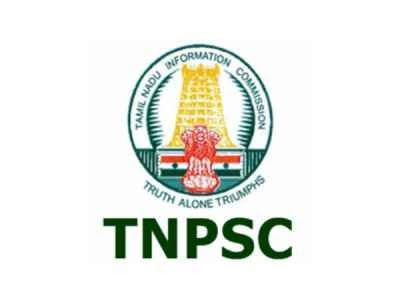 TNPSC Recruitment Apply For Horticulture Officer \ Assistant - network assistant sample resume