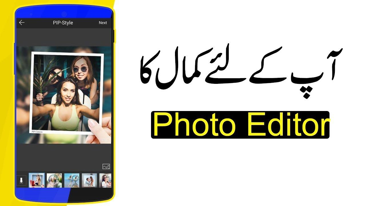 best photo editing app for android 2018 Must Have (With