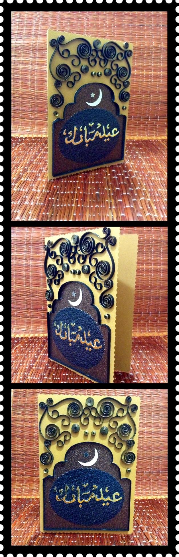 eid mubarak quilling cards  quilling cards cards quilling