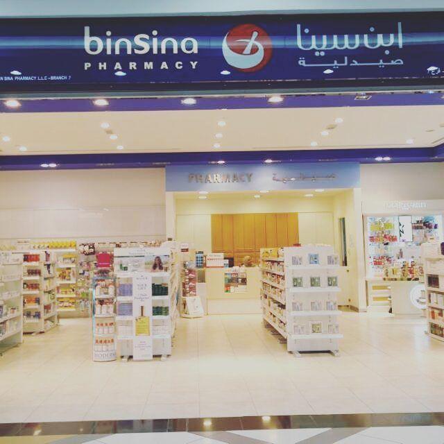 Visit us at Binsina pharmacy Bawabt Alsharq Mall to enjoy