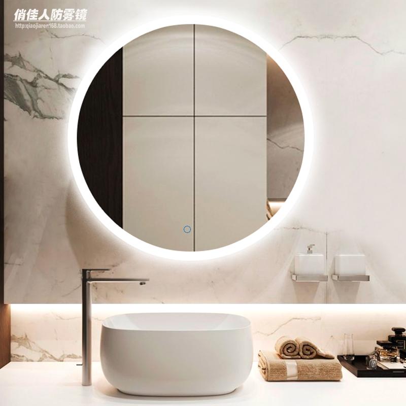 浴室圆卫生间镜子智能贴墙led灯镜防雾北欧化妆镜卫浴壁挂梳妆镜 淘宝网