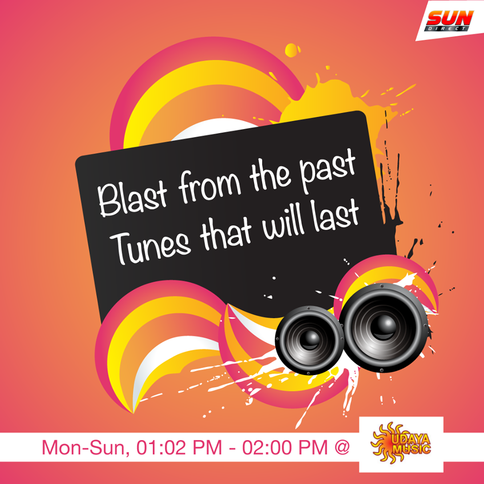 Tune Into Udhayam Music Everyday From 1 02 Pm 2 00 Pm For Some Of The Most Popular Songs Of Yesteryears Dth How To Plan Songs