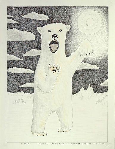 Standing Polar Bear, by Kananginak Pootoogook (Inuit artist), Cape Dorset, 2002