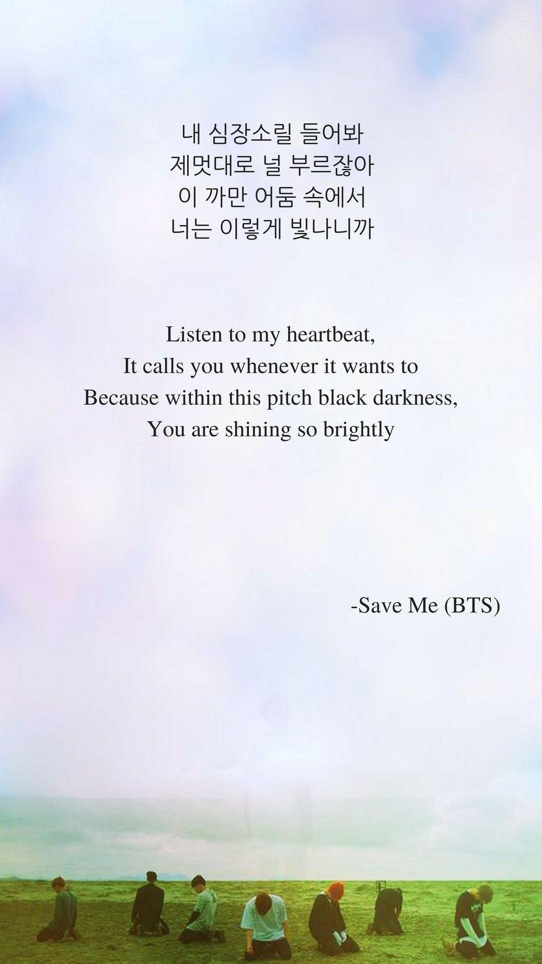 Save Me by BTS lyrics wallpaper
