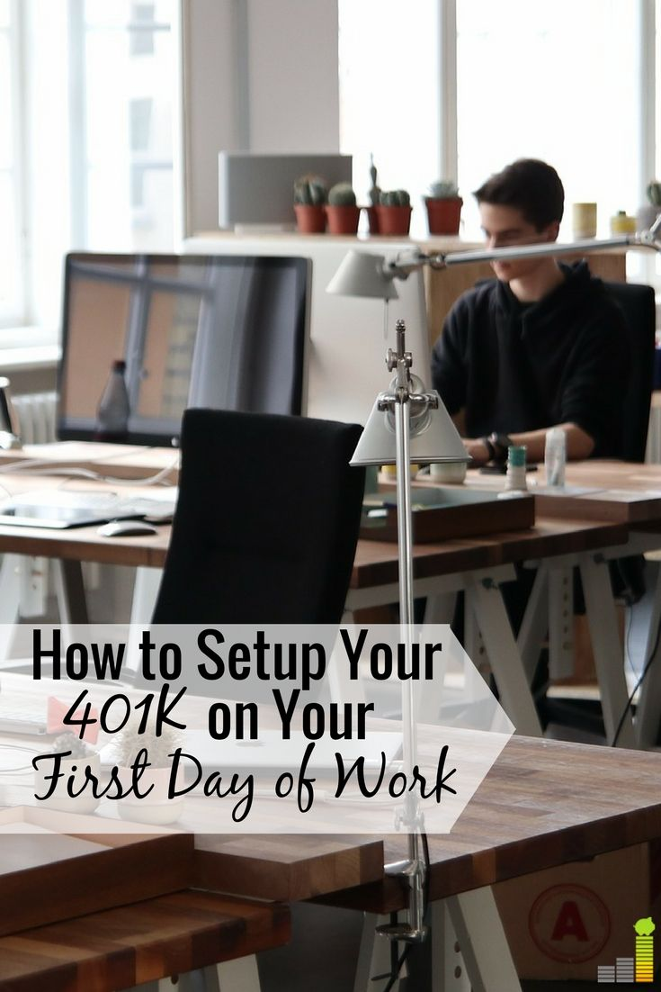 How to set up your first 401k a stepbystep guide