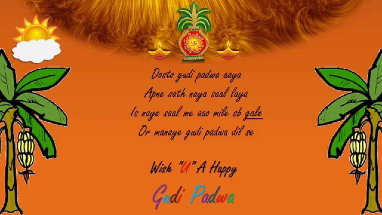 May this year all your dreams turn into reality and all your efforts may this year all your dreams turn into reality and all your efforts into great achievements happy ugadi festival pinterest kristyandbryce Gallery