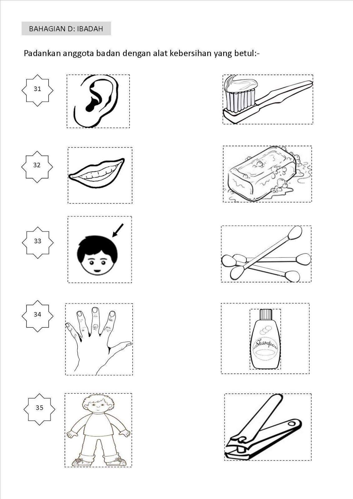 Soalan Pendidikan Islam Tahun 1 Ujian Penggal Pertama Pendidik2u Islamic Kids Activities Kindergarten Worksheets Printable Toddler Learning Activities
