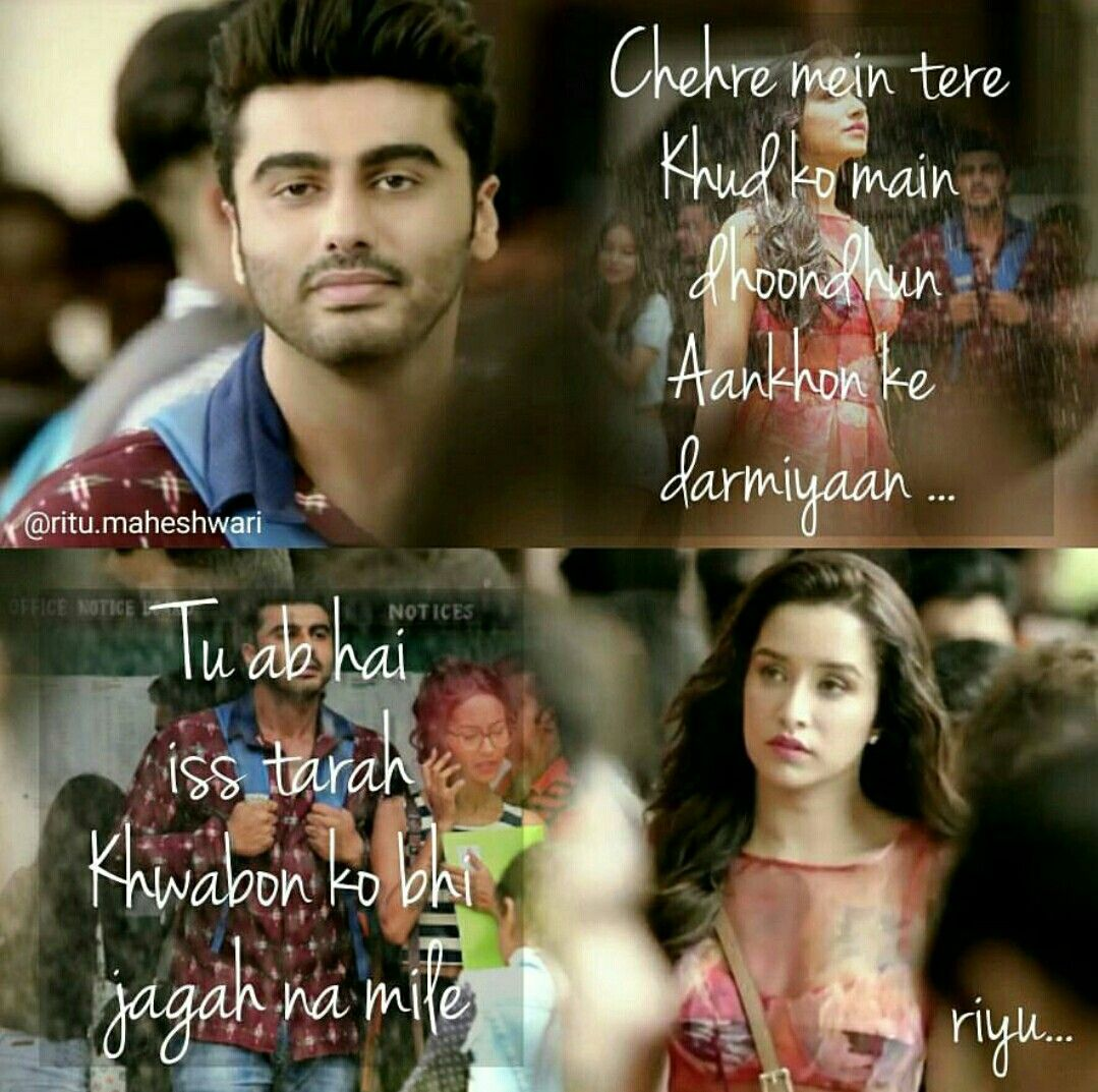 Lo Safar Song Raagtune: Pin By Jheel_s_ On Quotes (Bollywood)