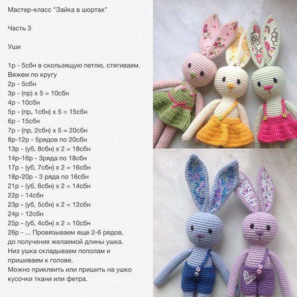 Amigurumi Bunny-Free Pattern | Amigurumi Free Patterns | Amigurumi ...