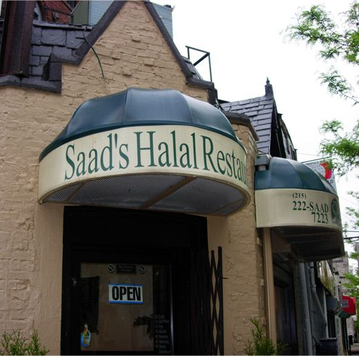Saad S Halal Restaurant Right Next To The Old True Value Absolute Best Halal Halal Recipes Philly