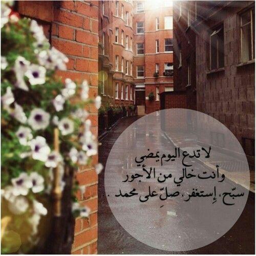سبح   استغفر   صل على محمد   ♧ |    ya allah*يآآرب