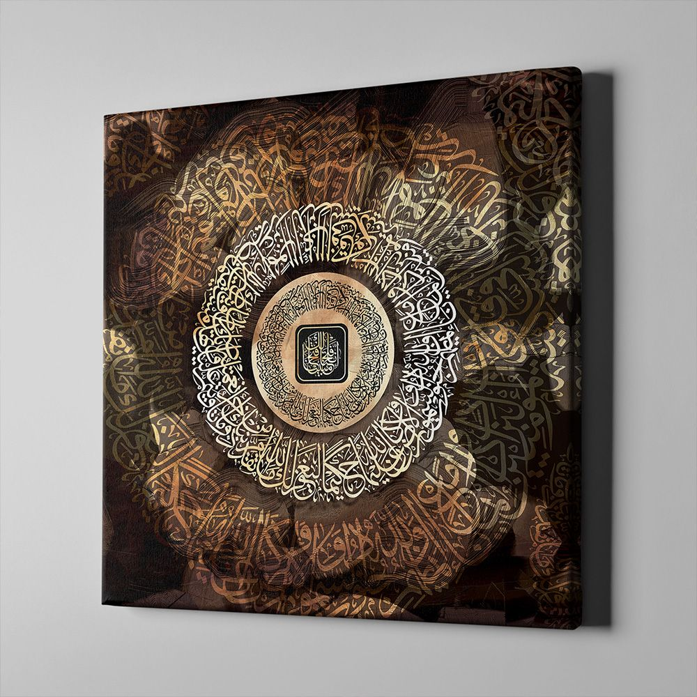 Bari Gallery فتحا مبينا 1 لوحة كانفس لوحة فنية جدارية للمنزل Tapestry Arabic Calligraphy Decor