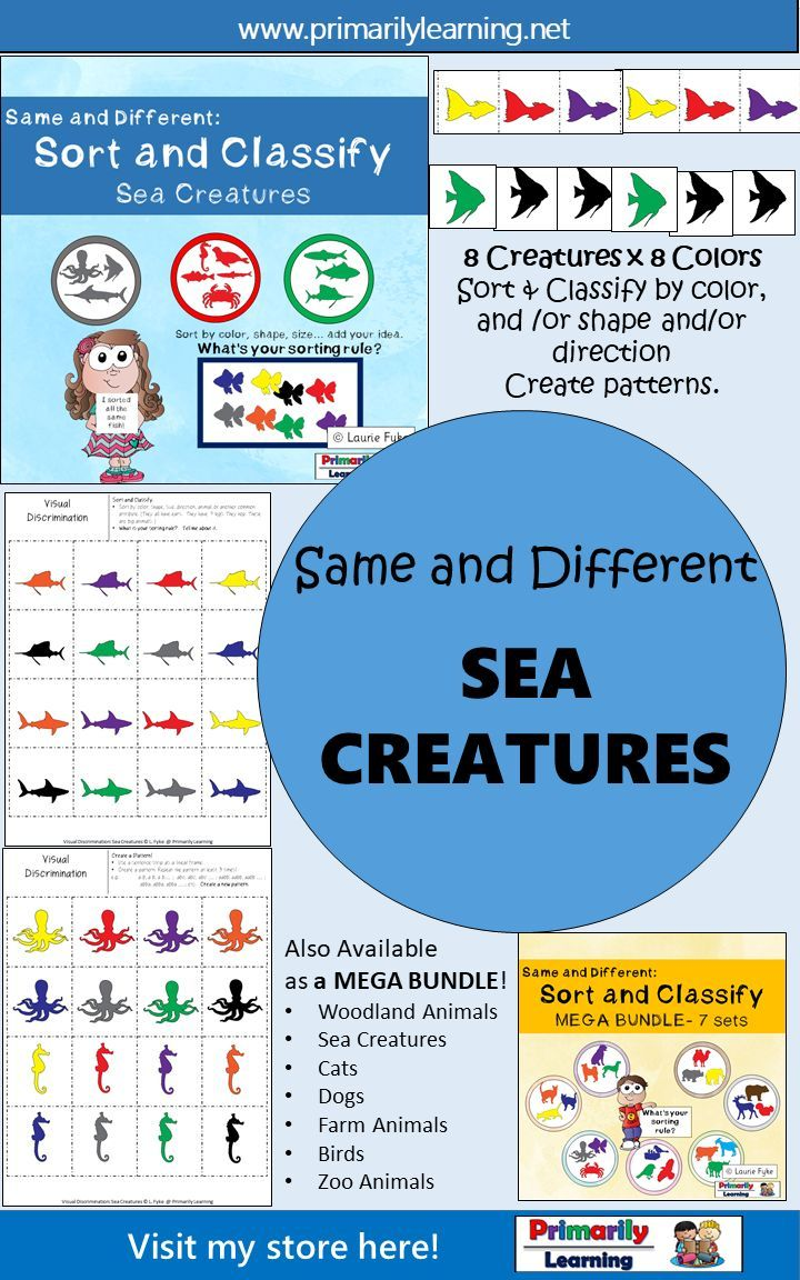 Sorting Matching Graphing Same And Different Sea Creatures Visual Discrimination Activities Visual Discrimination Consonant Blends Activities [ 1152 x 720 Pixel ]