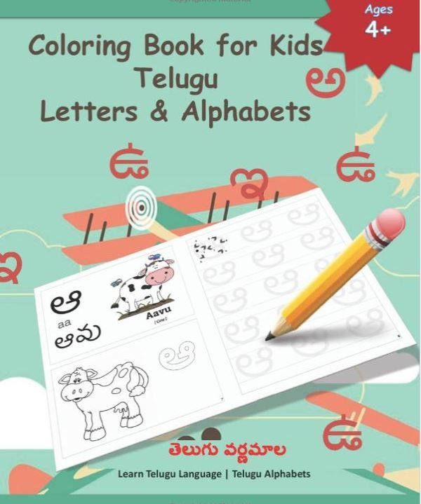 Coloring Book For Kids Telugu Letters & Alphabets: Learn