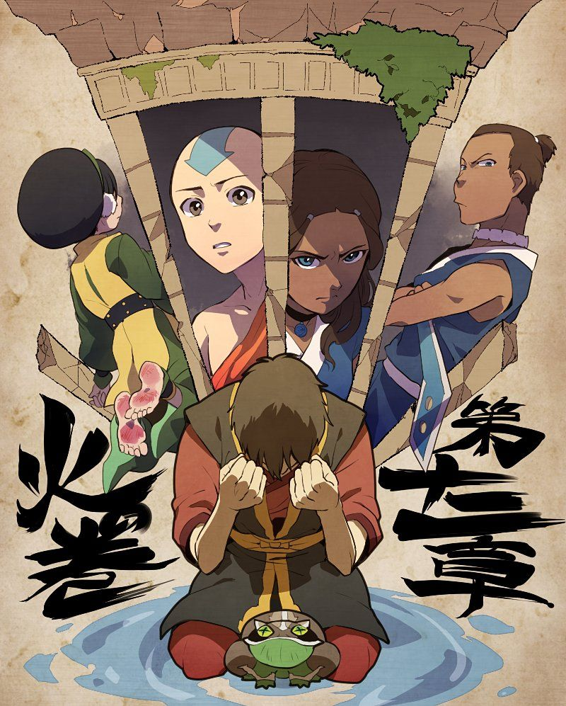 The Last Airbender All Avatars: TKG (火の国の民) On