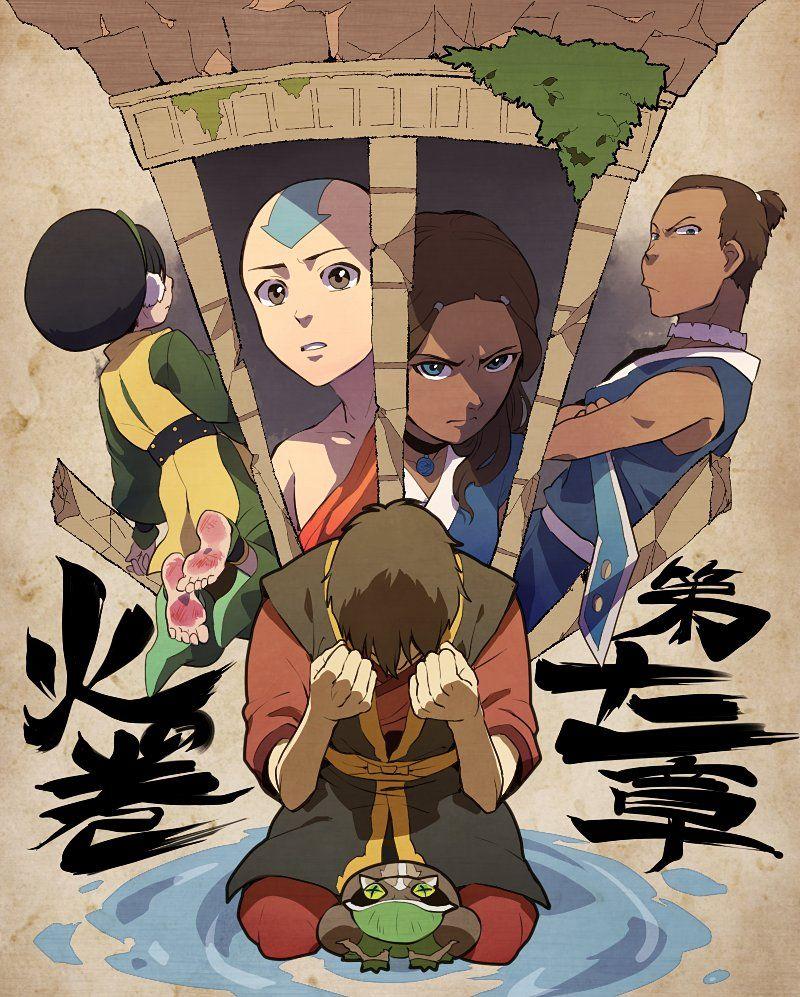 Team Avatar: TKG (火の国の民) On