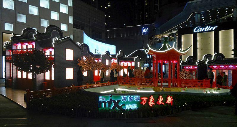 Shenzhen MixC Mall 2015 Chinese New Year décor