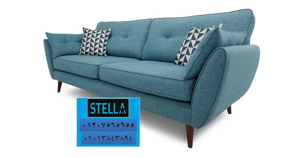 كنبه زاويه يمين مع اريكة للاسترجاء تصير لك سرير Decor Sofa Couch Home كنب كنبه Cornercouch Sectional Couch Couch Room