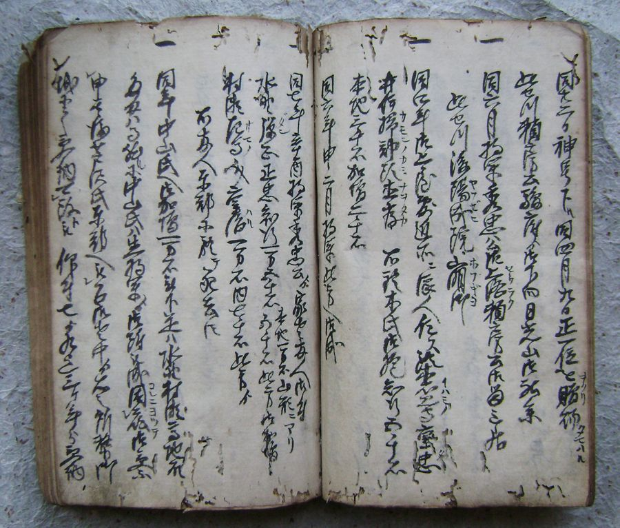 Antique Japanese Stab Bound Book With Hand-written Text