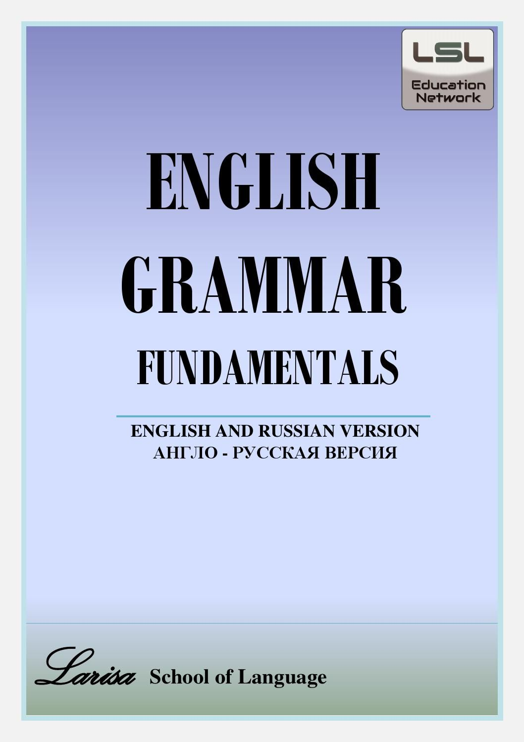 Basic English Grammar Book With Russian Explanation Basic