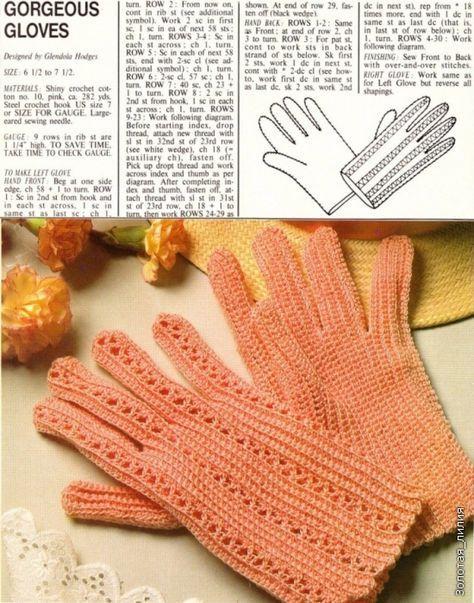 gorgeous gloves, crochet patterns   make handmade, crochet, craft
