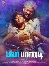 Bgm Ringtones Power Paandi 2017 Tamil Movies Online Indian Movies Online Movies Online