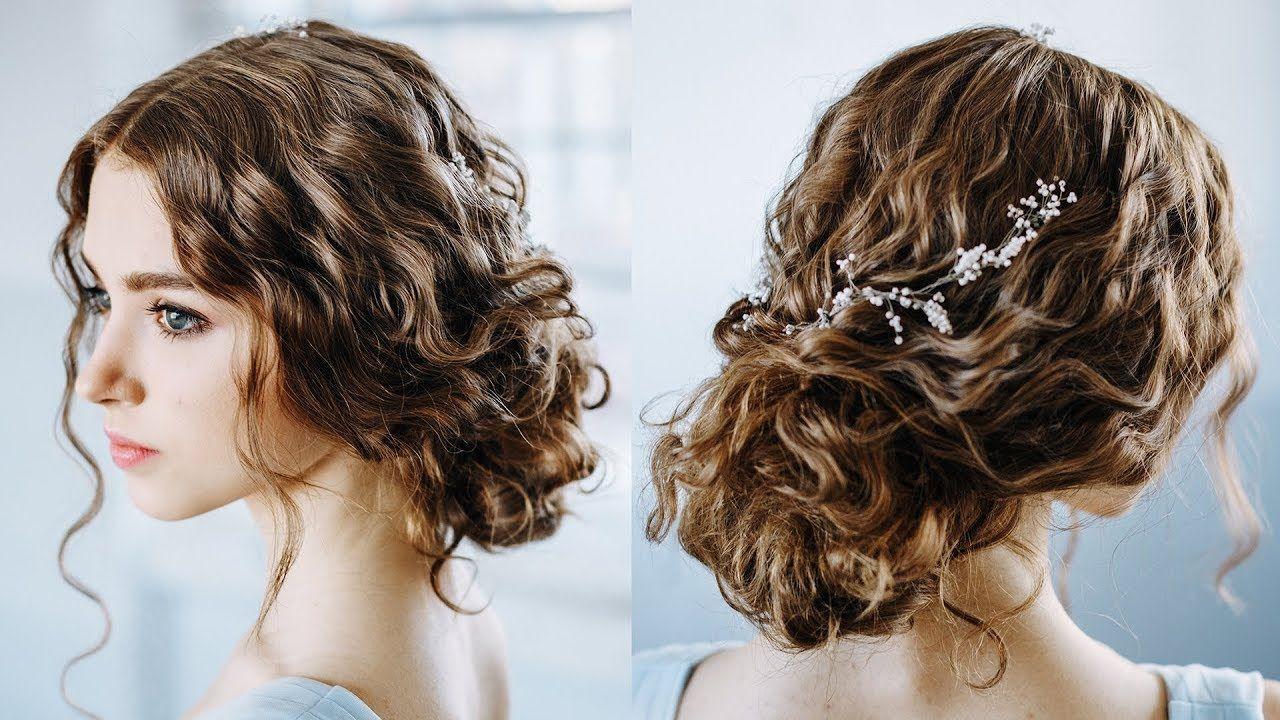 Wavy Curly hair tutorial   Elegant curly bun  Easy updo ...